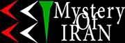 Mystery Of Iran
